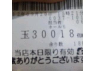 201209202245068b9.jpg