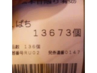201210281314006a1.jpg