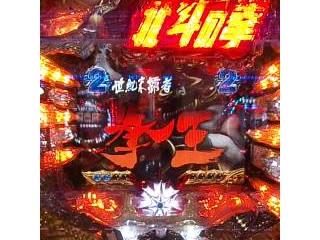 20121212130925abe.png