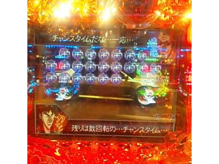 201212301056284a6.png