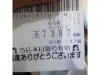 20130120152323fd4.png