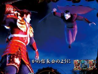 koumori27_convert_20120807131711.jpg
