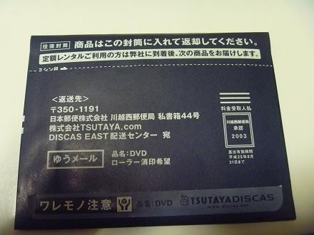 2013032118592252b.jpg
