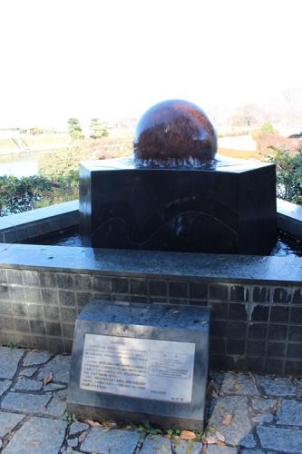 桃源郷公園13