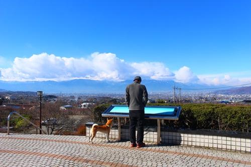 桃源郷公園30