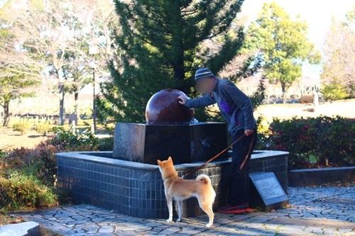 桃源郷公園12