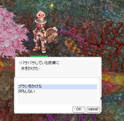 20130323_29.jpg