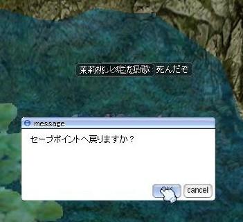 20130414_01.jpg