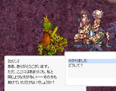 20130414_04.jpg