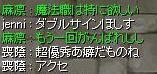 20130414_27.jpg