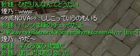 20130427_31.jpg