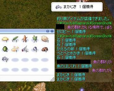 20130524_12.jpg