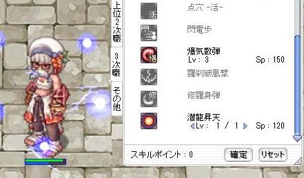 20130524_26.jpg
