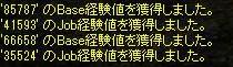 20130830_19.jpg