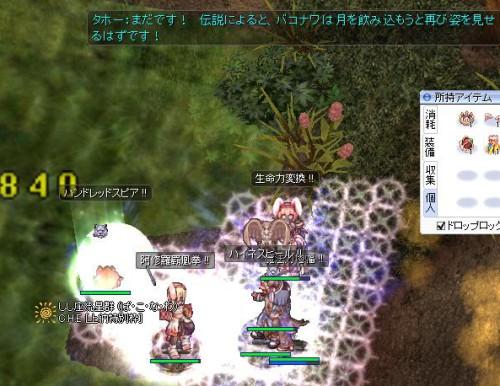 20130921_09.jpg