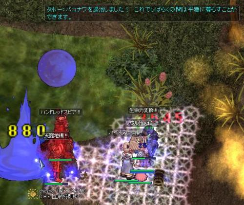 20130921_14.jpg