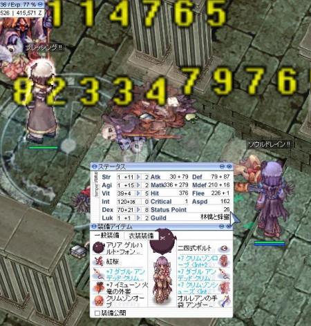 20131010_02.jpg