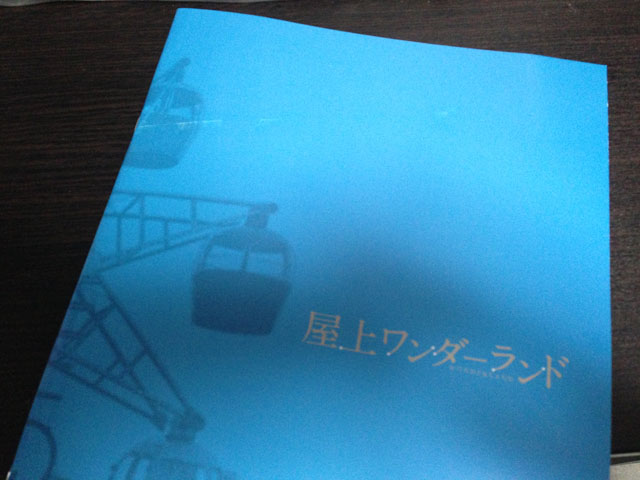 20130508_03.jpg