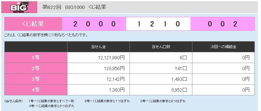 20130508_13.jpg
