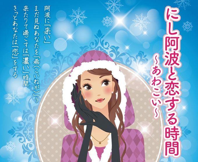 awakoi2014_2.jpg