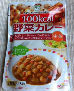 ローソン野菜カレー