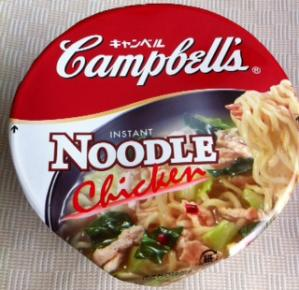Campbells noodle package