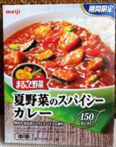 夏野菜カレーパッケージ