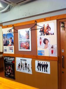 韓国食堂壁スター
