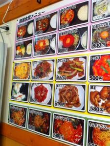 韓国食堂壁メニュー