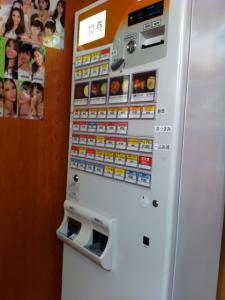 韓国食堂自販機
