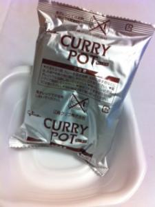 currypot中