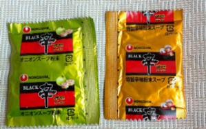 black辛ラーメンスープ