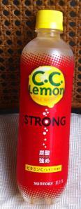 C.C.LemonSTRONGボトル