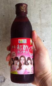 紅酢ボトル