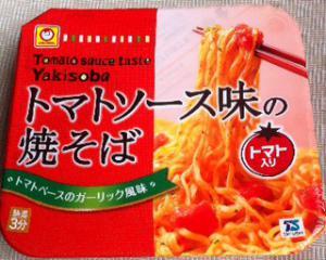 トマトソース味の焼きそばパッケージ