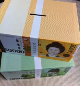 お札貯金箱3