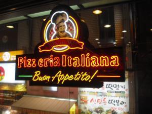 seoul 明洞pizzaロゴ