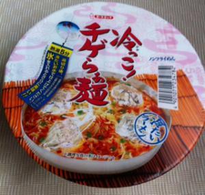 冷やしチゲ麺パッケージ
