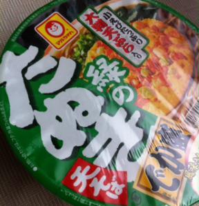 緑の狸パッケージ