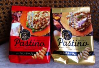パスティーノ2つパッケージ