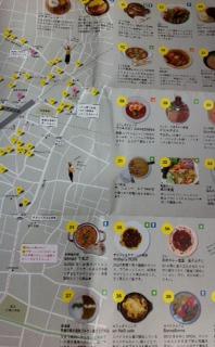 カレーフェスマップ2