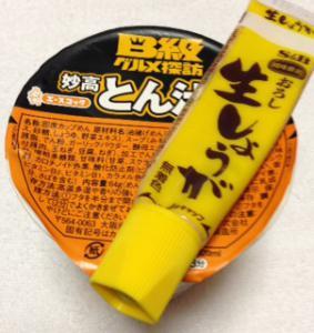 とん汁ラーメン生姜
