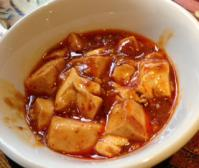 成都マーボー豆腐