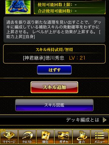 IMG_5811 (1)
