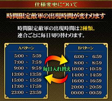 剣閃仕様変更5