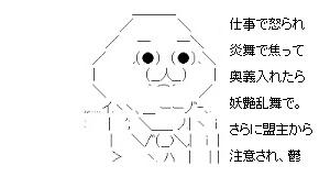 2014120912131074c.jpg