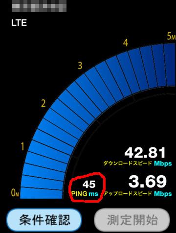 LTEでのPING値