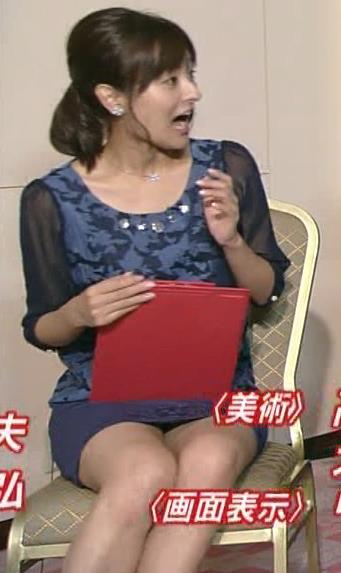 徳島えりか ミニスカートキャプ・エロ画像4