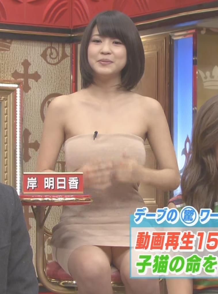 岸明日香 スカートの中キャプ画像(エロ・アイコラ画像)