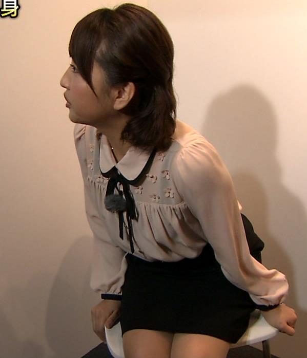 相内優香 ミニスカ太ももキャプ画像(エロ・アイコラ画像)